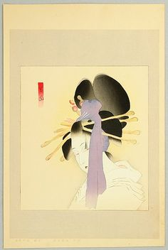 Seien Shima 1892-1970 - Heroine Yugiri - Dai Chikamatsu Zenshu