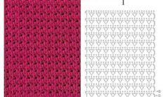 "Japanese Handicraft Book""Pattern of Crochet Small pattern Crochet Snowflake Pattern, Crochet Vest Pattern, Knitting Paterns, Crochet Snowflakes, Crochet Diagram, Crochet Chart, Knit Or Crochet, Crochet Stitches For Blankets, Crochet Stitches Patterns"