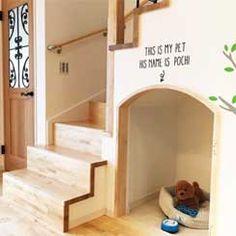 ペットと住まう家 – 注文住宅のヤマト住建|世界基準の家づくり