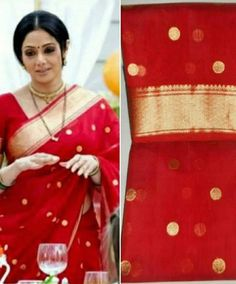 pure Indian katan Chanderi silk red gold border sarees hand weave vintage sari blouse for women's wear hand-loom 1 naliya sare Kota Silk Saree, Chanderi Silk Saree, Red Sari, Rangoli Designs Flower, Embroidery Suits Punjabi, Saree Jewellery, Saree Blouse Neck Designs, Bollywood Saree, Indian Bollywood