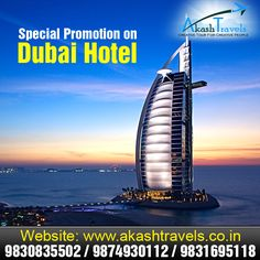 Best Hotel Deals, Best Hotels, Burj Al Arab, Dubai Hotel, Hotel Website, Special Promotion, Burj Khalifa, Marina Bay Sands, Middle East