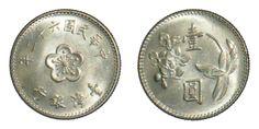 Taiwan-1Yuan-1973 - Новый тайваньский доллар — Википедия Macau, Cambodia