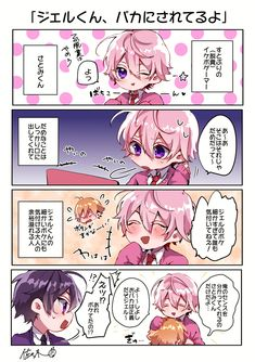 Chibi Characters, Vocaloid, Art Reference, Anime Art, Comics, Twitter, Random Stuff, Art, Manga Drawing