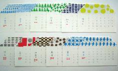 print & pattern: DESIGNER - naoko horiguchi