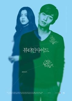 The Beauty Inside Supernatural Romance Movies, Cinema Posters, Movie Posters, Film Poster, Paris Poster, Park Seo Jun, Han Hyo Joo, Event Banner, Korean Drama Movies