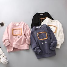 Wholesale Autumn Children Round Collar Cotton Hoodie Boys Girls Carton Lion Long Sleeve Coat Kids Clothes from Our website with high quality and fast shipping worldwide.