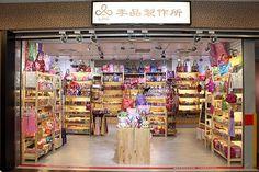 台北駅から歩いて行くと、右手に見えてきます。 Taipei, Store Fronts, Travel, Viajes, Destinations, Traveling, Trips