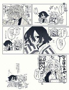 Manga Anime, Fan Art, Feelings, Twitter, Anime Love Couple, Black And White, Couples