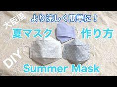 Summer Diy, Diy And Crafts, Easy Diy, Sewing, Face, Masks, How To Make, Handmade, Youtube