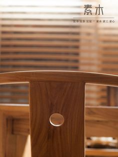Ming-style Furniture