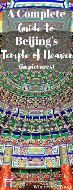Beijing's UNESCO Temple of Heaven! How to get there, what to see!