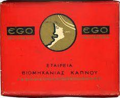 Vintage Advertising Posters, Old Advertisements, Vintage Ads, Vintage Posters, Old Posters, Retro Ads, Memories, Greek, Art Deco