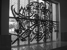 KAUST mosque (Arabic calligraphy).