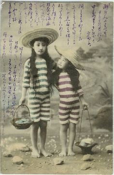 Young Japanese girls in swimsuit - Japan - 1907