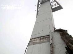 Sprengung in Hertingshausen: Ratio-Turm in wenigen Sekunden Schutt und Asche