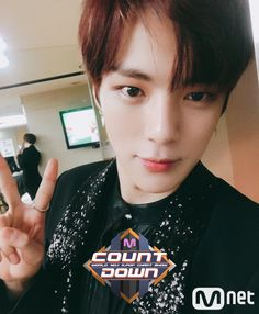 """(170420) @MCOUNTDOWN Twitter update """
