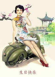 cute Chinese old style poster with Vespa