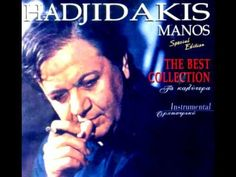 Manos Hadjidakis - The best collection Zorba The Greek, Greek Music, Music Artists, Good Things, Album, Songs, Youtube, Collection, Song Books