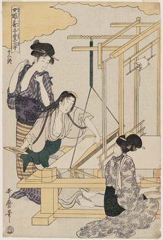 No. 12, The End, from the series Women Engaged in the Sericulture Industry (Joshoku kaiko tewaza-gusa) | Museum of Fine Arts, Boston
