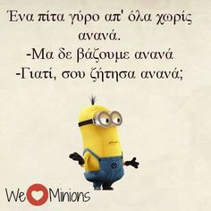 Fashion, wallpapers, quotes, celebrities and so much Funny Greek Quotes, Greek Memes, Funny Picture Quotes, Funny Quotes, Funny Pictures, Qoutes, Minions, Minion Jokes, Funny Minion