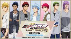 Kuroko no basket Kuroko No Basket, Manga Books, Manga Art, Cute Anime Boy, Anime Love, Desenhos Love, No Sora, Kiseki No Sedai, Akakuro