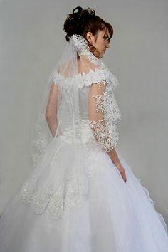 357 Best Wedding Specials Images Bridal Veils Bridal Gowns Dress