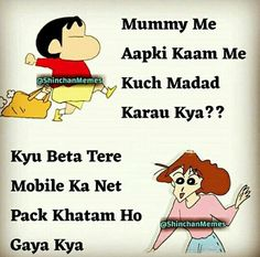 34 ideas funny memes parenting friends for 2019 Funny School Jokes, Some Funny Jokes, Crazy Funny Memes, Funny Facts, Stupid Funny, Hilarious, Funny Love Pictures, Funny Picture Quotes, Shinchan Quotes