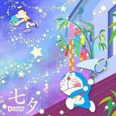 Doraemon Doraemon, Cute Cartoon, Disney Characters, Fictional Characters, Fan Art, Japan, Manga, Disney Princess, Wallpaper