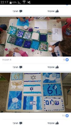 ליצור את הדגל שלי Daycare Crafts, Preschool Crafts, Crafts For Kids To Make, Projects For Kids, Israel Independence Day, Israeli Flag, Jewish Crafts, Hebrew School, Art Lessons