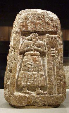 Stele of Ushumgal 2600 BC