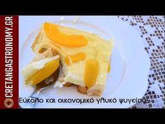 Γλυκό ψυγείου με φρυγανιές, σπιτική κομπόστα και άνθος αραβοσίτου (και σε νηστίσιμη εκδοχή) (VIDEO) - cretangastronomy.gr Fruit Pie, Dessert Recipes, Desserts, The Creator, Food And Drink, Eggs, Tasty, Breakfast, Cakes