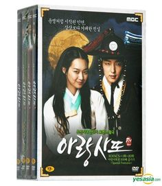 ARANG AND THE MAGISTRATE [Lee Jun Ki, Shin Min Ah] #kdrama