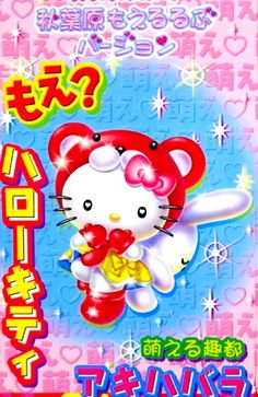 Hello Kitty / Akibahara Moe JAPAN