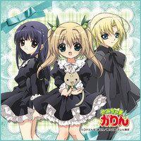 Kamichama Karin (TV) - Anime News Network