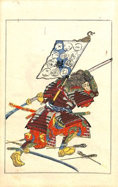 Artist: Utagawa Kuniyoshi    Date: Taisho era, 6th year (1917)    Title of Book: Taikoki Eiyuden (after his famous samurai series of the Edo Period)    Condition: Very good condition with some typical age toning    Size: 9.5″ heightx 6″ width    Description: 100% genuine & authentic ukiyo-e Japanese Woodblock Print from the Taisho Period, 1917. Very good color and impression. A wonderful print of a samurai by the famous artist Utagawa Kuniyoshi, No.14 of 50.    Bonus: Receive the…