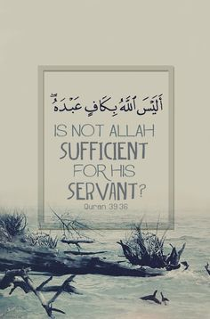 About Islam helps Muslims grow in faith and spirituality, supports new Muslims in learning their religion and builds bridges with fellow human beings. Allah, Quran Verses, Quran Quotes, Quran Sayings, Wisdom Quotes, Life Quotes, Islamic Inspirational Quotes, Islamic Quotes, Arabic Quotes
