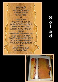 Ethiopian Wedding Invitation Card - ethiopian wedding ...