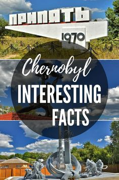 Interesting and unknown facts about Chernobyl and exclusion zone turning into a wildlife park and sanctuary. #tarvel #traveltips #interestingfacts #chernobyl #ukraine