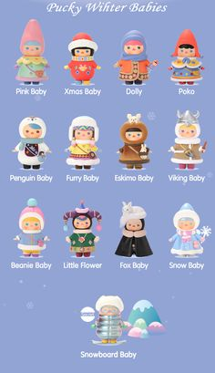 Toy Art, Paper Dolls, Art Dolls, Baby Winter, Winter Babies, Baby Sewing Projects, Unique Toys, Gifted Kids, Cyberpunk Art