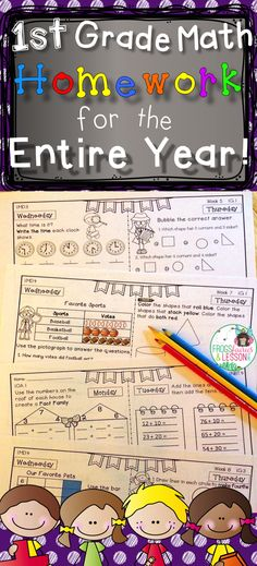 1st Grade Math Homework for the whole year! Such a fabulous resource! One page per week. Assignments carefully designed to review every standard your students learn in 1st grade. Click to see a preview and to read the wonderful feedback this product has received!