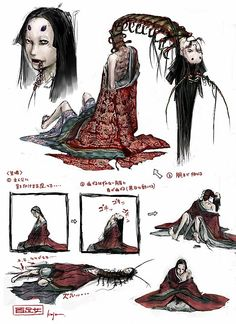 female bakemono boss from PS2 game, Kuon.