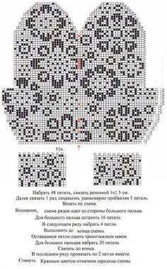 zimnie_varejki-19 (434x700, 267Kb)
