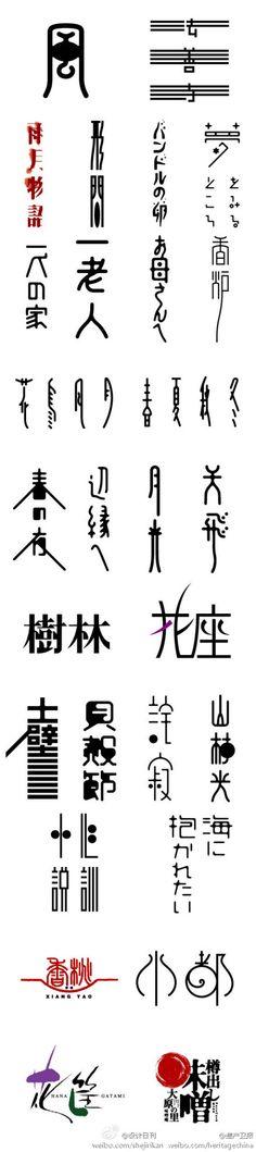 japanese type