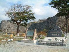 沖縄・今帰仁(なきじん)城址(1)