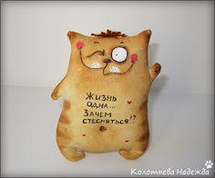От улыбки хмурый день светлей!: Коты шкодные!
