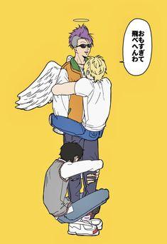 Manga Anime, Fanarts Anime, Anime Guys, Anime Art, Vocaloid, Banana Art, Fish Wallpaper, Fish Art, Animes Wallpapers