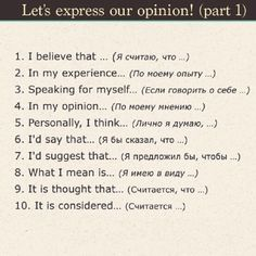 Cards with the necessary phrases to communicate in English English Time, English Fun, English Writing, English Study, English Lessons, Teaching English, English Speech, English Phrases, Learn English Words