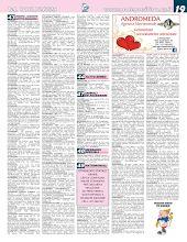 Pole Position 628 - edizione del 15 gennaio è in distribuzione nelle edicole e nei bar ed è disponibile nel formato web sul nostro portale. Per sfogliare la rivista on line, collegati al nostro portale www.poleposition.cz.it oppure: clicca qui per scaricare il file del giornale in formato pdf http://www.poleposition.cz.it/giornale_628_web.pdf clicca qui per il giornale in formato rivista http://issuu.com/poleposition.cz/docs/628_web