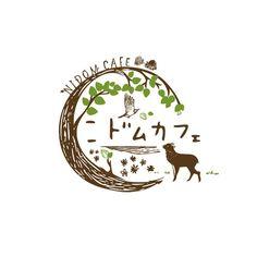 sai333さんの提案 - 春頃新規オープン予定の、アウトドア風カフェのロゴ | クラウドソーシング「ランサーズ」