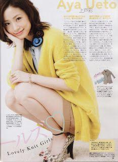 Nao Kanzaki and a few friends: Aya Ueto: March magazine scans #2